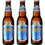 Tiger Bier 3,3dl (Singapur, 4,8%)